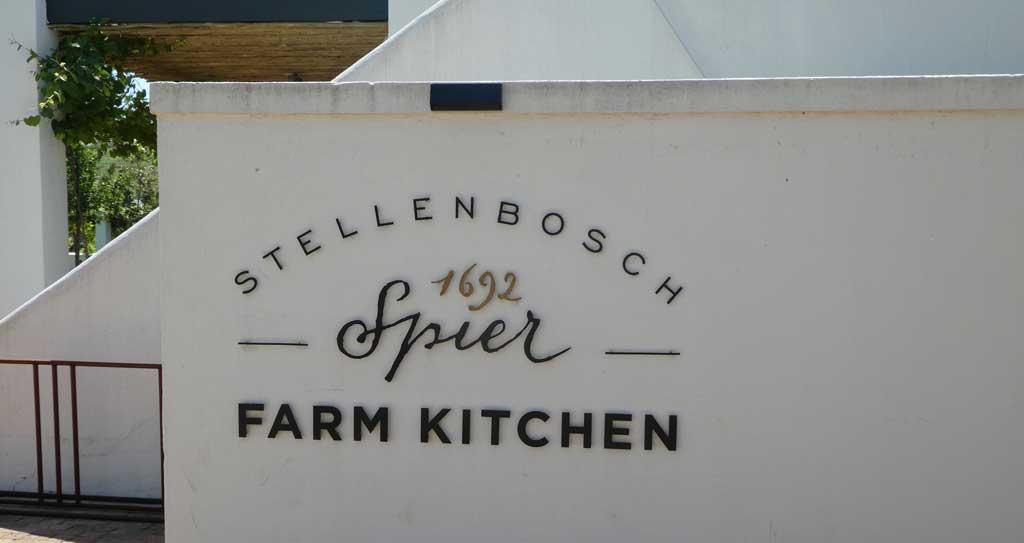 spier-wine-farm-stellenbosch-2